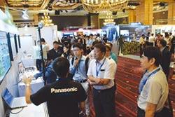 Panasonic展示會 主打智能創新生活