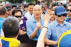 新聞透視》重拾不分藍綠 無色覺醒 韓需調整戰略!擁抱中間選民 突破50+1生死線