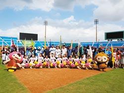 日韓參賽 桃園盃棒賽92隊競技