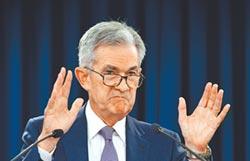 Fed降息1碼 台不跟進 陸寬鬆