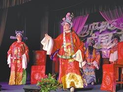 江西採茶戲 家門口的文化盛宴
