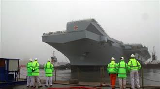 船員爆料 英新航母沒完工硬充門面