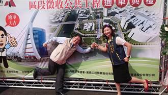 經濟強心針旳南巿金華橋與新臨安橋今通車