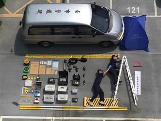 台版CSI台南警局鑑識開箱 民眾大開眼界