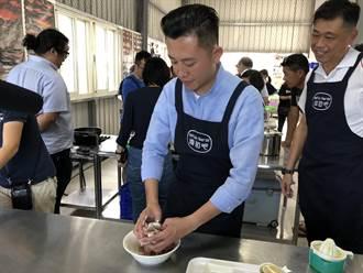 小智市長訪七星潭 取經食魚教育與海洋觀光
