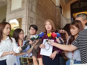 石木欽批許司法院院長「失職操弄」司法院回應了