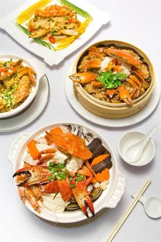 秋風吹、吃蟹正當時!台中飯店業者爭推秋蟹宴搶市
