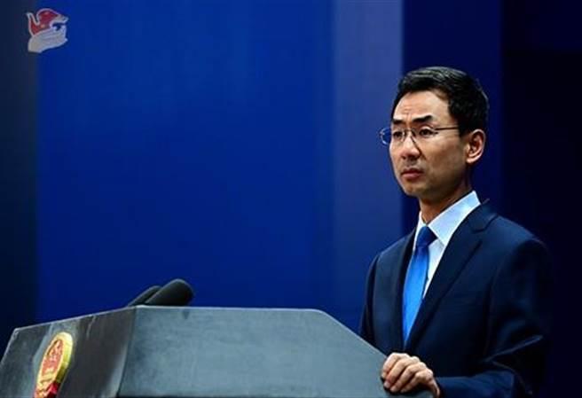 大陸外交部發言人耿爽20日回應吉里巴斯與台斷交。(取自大陸外交部官網)