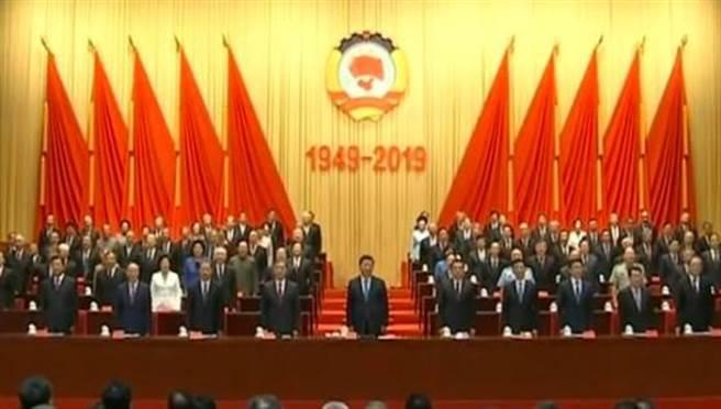 慶祝中國人民政治協商會議成立70週年大會20日在北京舉行。(取自澎湃新聞)