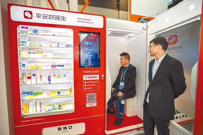 2018年11月7日,第五屆世界互聯網大會開幕,參觀者試用平安好醫生的「一分鐘診所」。(新華社)