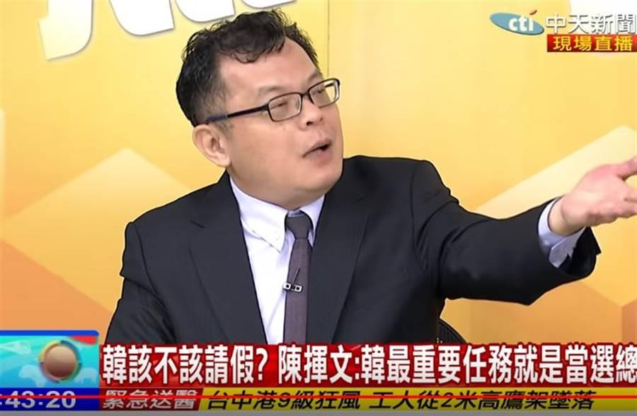 陳揮文在中天《大政治大爆卦》建議韓國瑜請辭選總統。(取自中天YouTube)