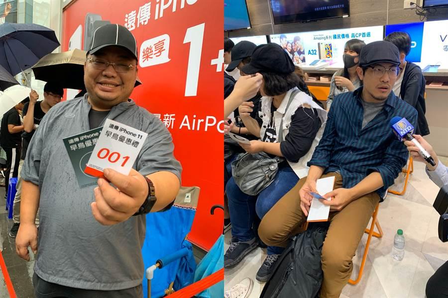 遠傳電信iPhone 11排隊頭香的張先生與台灣大哥台iPhone 11開賣排隊第一位的李先生(右)。(黃慧雯攝)
