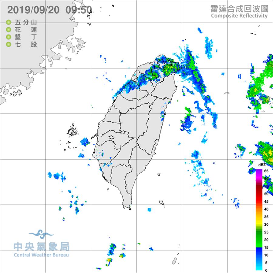 雷達合成回波圖。(圖/摘自「報天氣-中央氣象局」臉書)