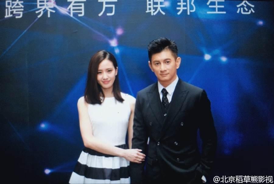 吳奇隆、劉詩詩今年4月升格當新手爸媽。(圖/取材自北京稻草熊影視微博)