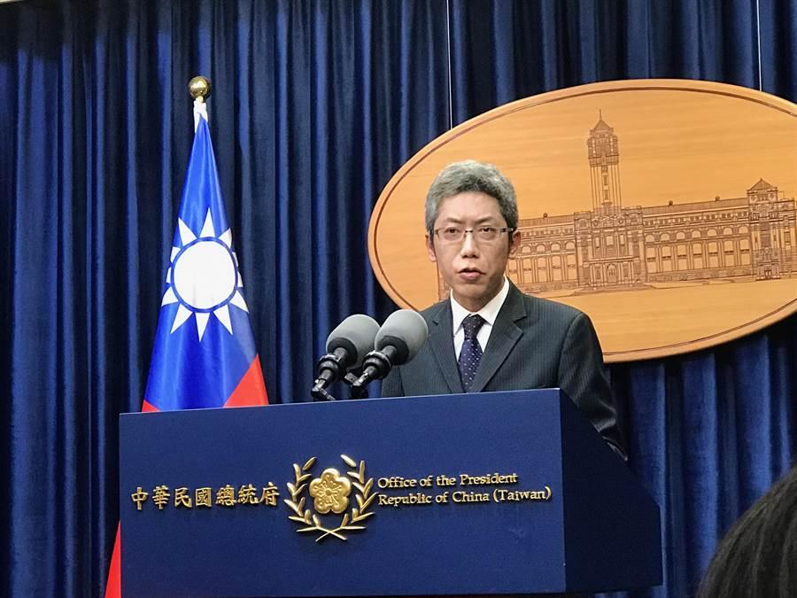 吉里巴斯與我斷交  府:中國意圖干擾台灣選舉昭然若揭。(曾薏蘋攝)
