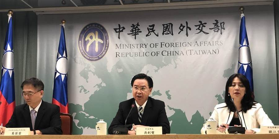 外交部9月20日召開斷交記者會。(圖/姚志平攝)