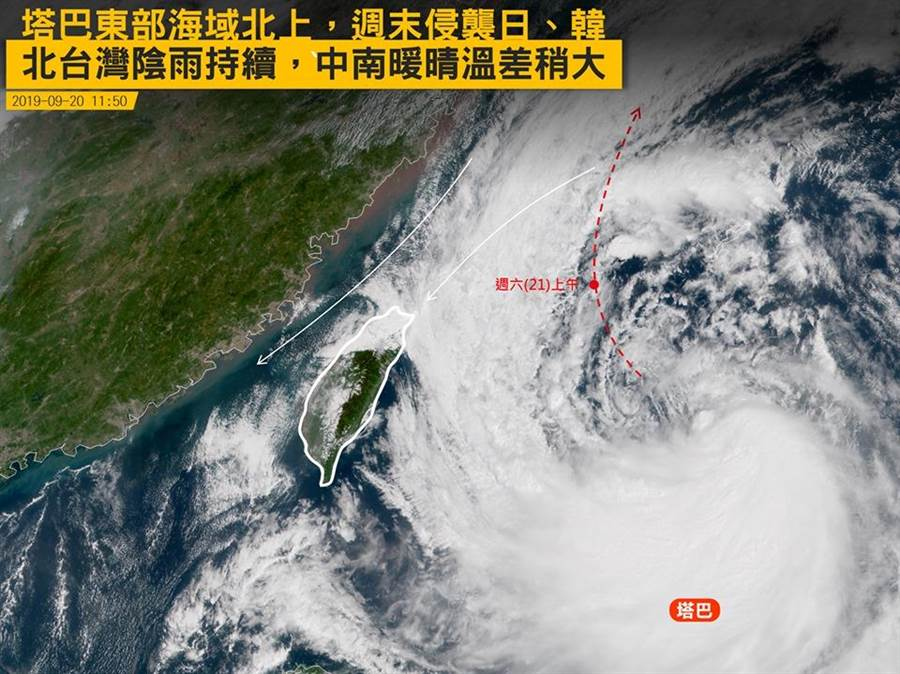 台灣颱風論壇分析,塔巴結構高低層分離,可從衛星影像看到低層環流中心,強度逐漸增強中。(圖擷自台灣颱風論壇)