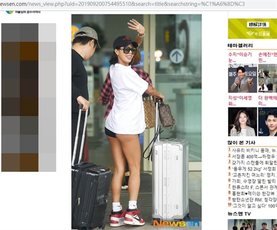 Jessi今在機場走下衣失蹤風格。(圖/取自《Newsen》韓網)