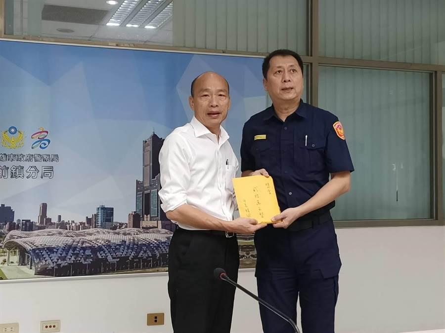 韓國瑜頒獎給前鎮分局長林新晃。(高雄市警局提供)