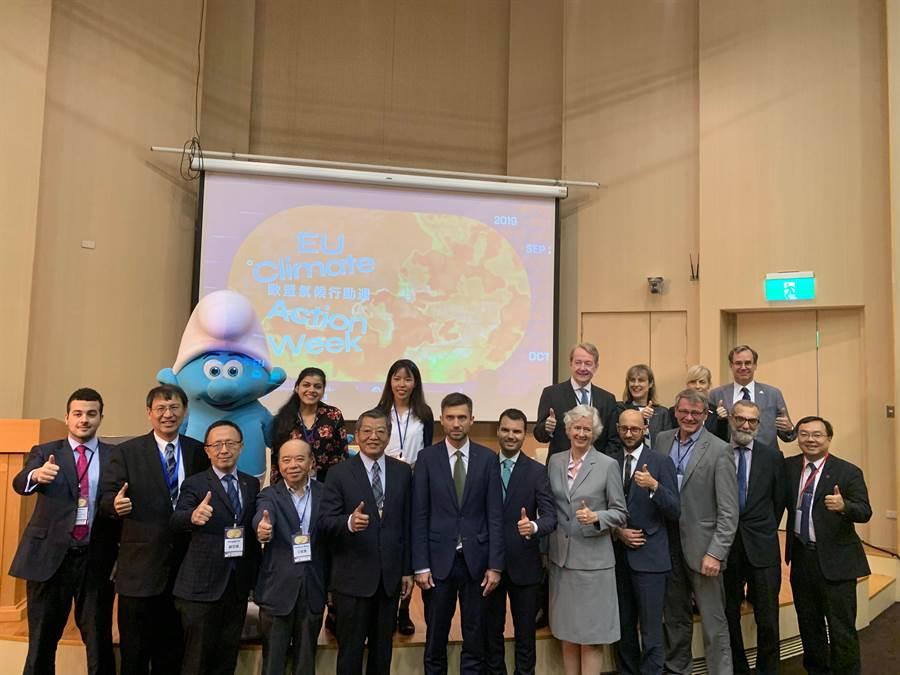 「台灣歐盟氣候行動青年論壇」今天在台大社科院進行,與會來賓合影。(歐洲經貿辦事處提供/廖德修傳真)