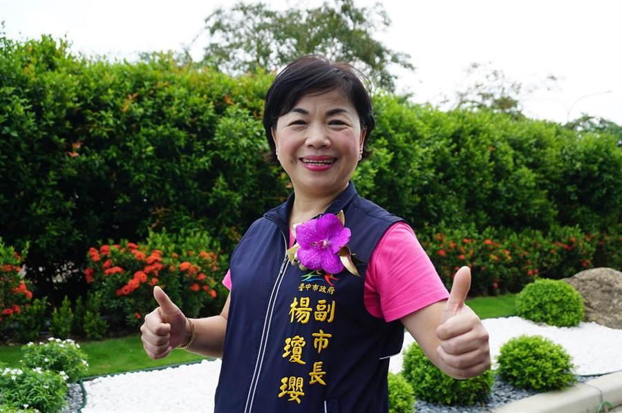 國民黨內定提名台中市副市長楊瓊瓔投入台中市立委第三選區選戰。(王文吉攝)