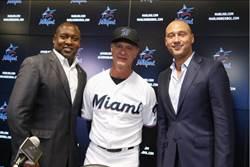 MLB》跌破眼鏡 馬林魚續留麥總的原因