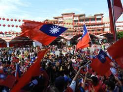 韓國瑜訪紫雲巖 近百位代表齊喊「凍蒜」