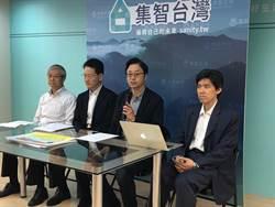 韓國瑜國政顧問團 七問蔡英文