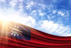 陸讓台灣連失2友邦 背後關鍵原因為...