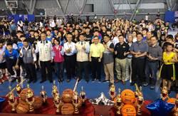 東奧三對三籃球資格賽 中華女隊有機會參賽