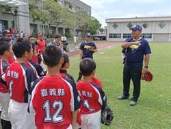 秀林國小一日棒球營 「森林王子」張泰山也來了!