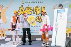 減低兒童交通事故傷亡 靖娟力推小黃帽計劃