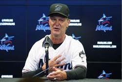 MLB》麥總開心續約 馬林魚苦吞百敗