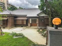 「松山療養院所長宿舍」重現風華 打造藝術療癒工坊