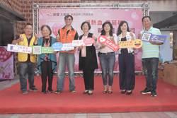 921震災20周年紀念 彰化新頻道辦捐血傳愛