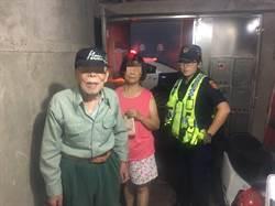 淡水暖警助90歲失智翁返家 妻子鞠躬「萬分感謝!」