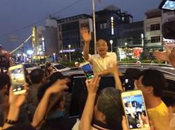 韓國瑜出席屏東藍軍大團結勝利餐會 韓粉喊凍蒜!