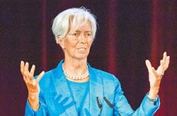 景氣面臨威脅... 拉加德示警:全球經濟成長脆弱