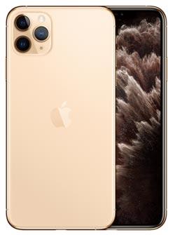 大陸開賣iPhone11 拼多多強降900元