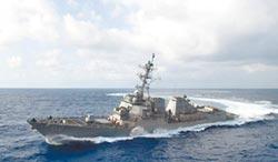 斷交敏感時刻 美艦通過台灣海峽