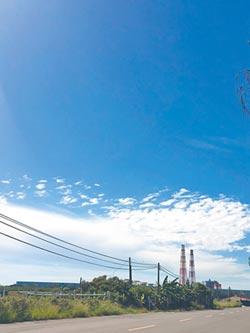興達電廠10月起減排 減煤3成5
