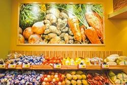 設計師西川隆操刀 台日超市華麗變身