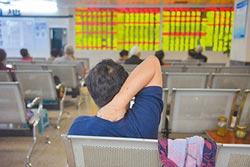 企業融資成本降 A股收復3千關