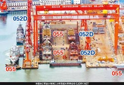 055型大驅四艘同框 陸海軍展自信
