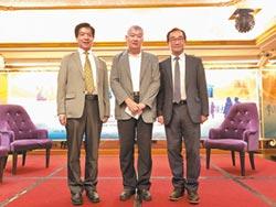 台灣競爭力峰會 洞見產業新方向
