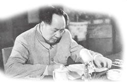 揭祕毛澤東食譜 紅燒肉沒醬油