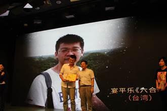 兩岸青年網文大賽 台灣再奪大獎