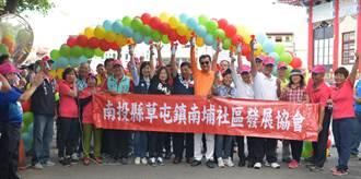 紀念921 千人將軍廟健行 龍介仙到場氣氛熱鬧