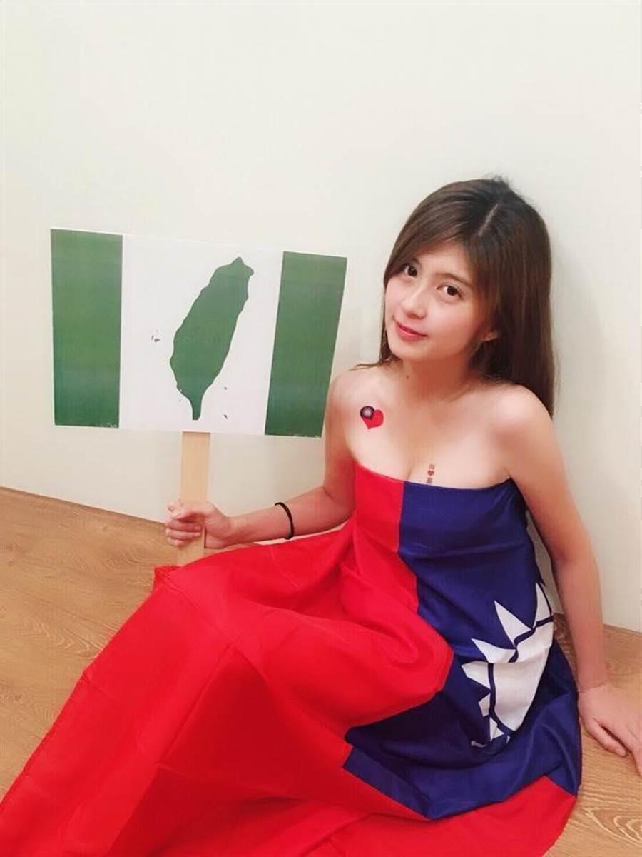 蔡宜芳穿青天白日滿地紅國旗裝,慶祝國慶日。(翻攝蔡宜芳臉書)