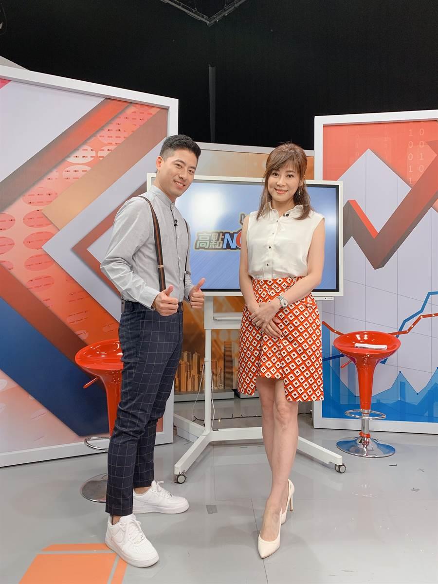 該集內容將在今晚播出;主持人郭岱軒(左)、邱沁宜(右)。(圖/《高點NOW新聞》提供)